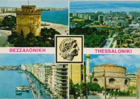 Greece - Thessaloniki - VF 002
