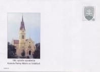 SK COB 44 - Kostol vo Vrábľoch 001