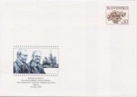 Slovensko COB 79 - Stretnutie prezidentov 001